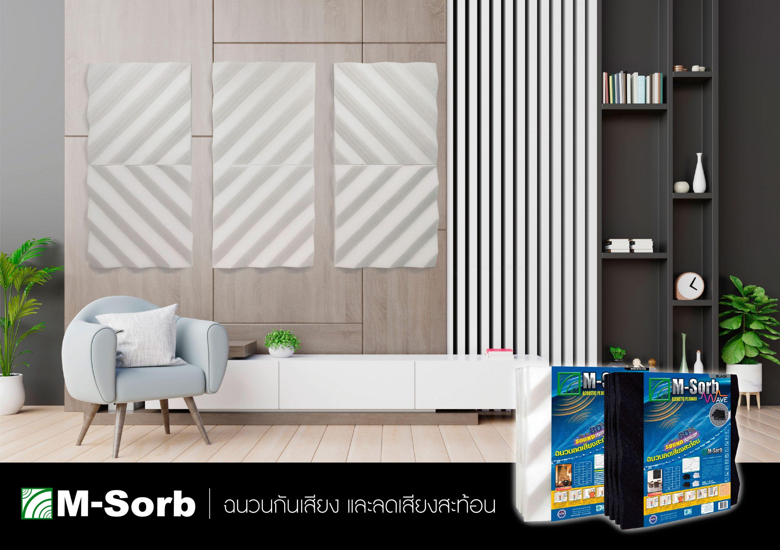 NEW M-SORB